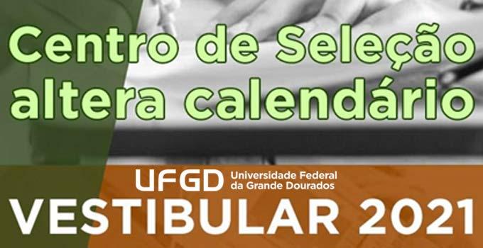 Vestibular UFGD 2021 terá novas datas