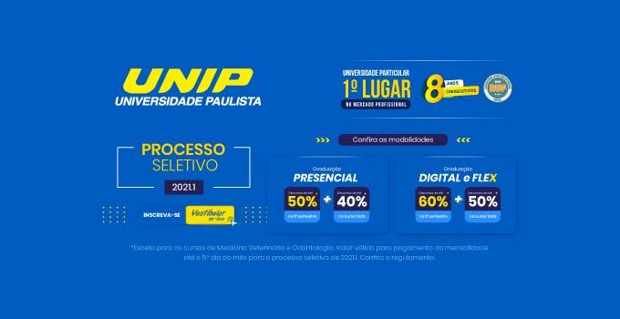 Vestibular UNIP 2021 está com as inscrições abertas