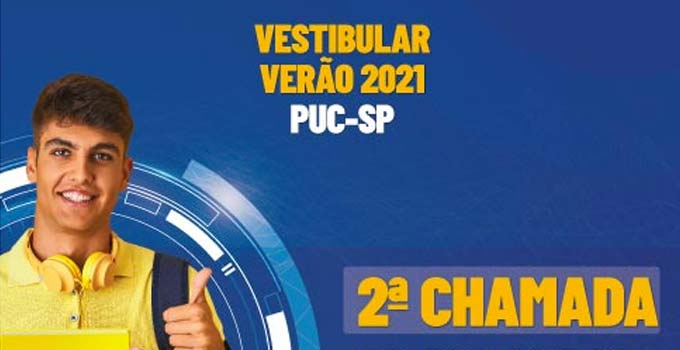 2ª chamada - Vestibular PUC-SP 2021 - Prova 6/12